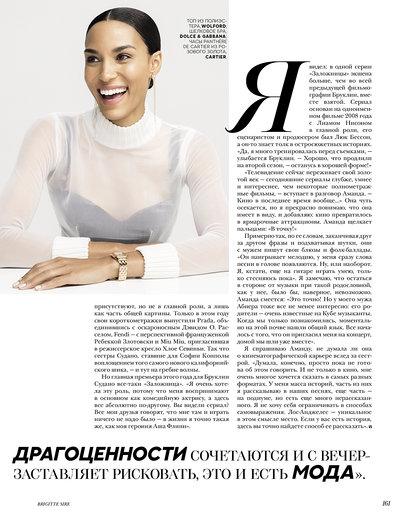 Brigitte Sire - Advertising/Editorial
